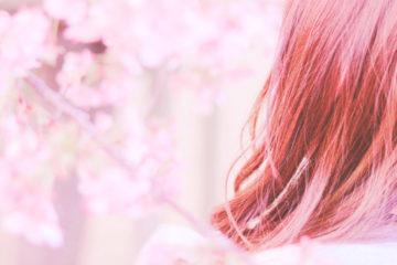 春到来!恋愛スイッチをONにする4つの方法