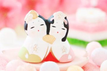 3月3日「ひな祭り」「上巳の節句」「桃の節句」の起源や歴史は?