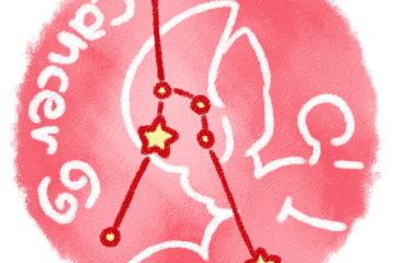 12星座物語④『かに座』は勇者ヘラクレスに踏み潰された哀れな蟹